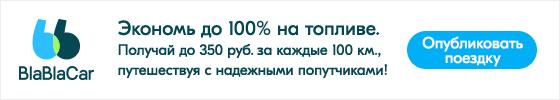 Расчет расстояний между городами России, Расчет маршрута и определение расстояний