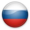 Трассы России