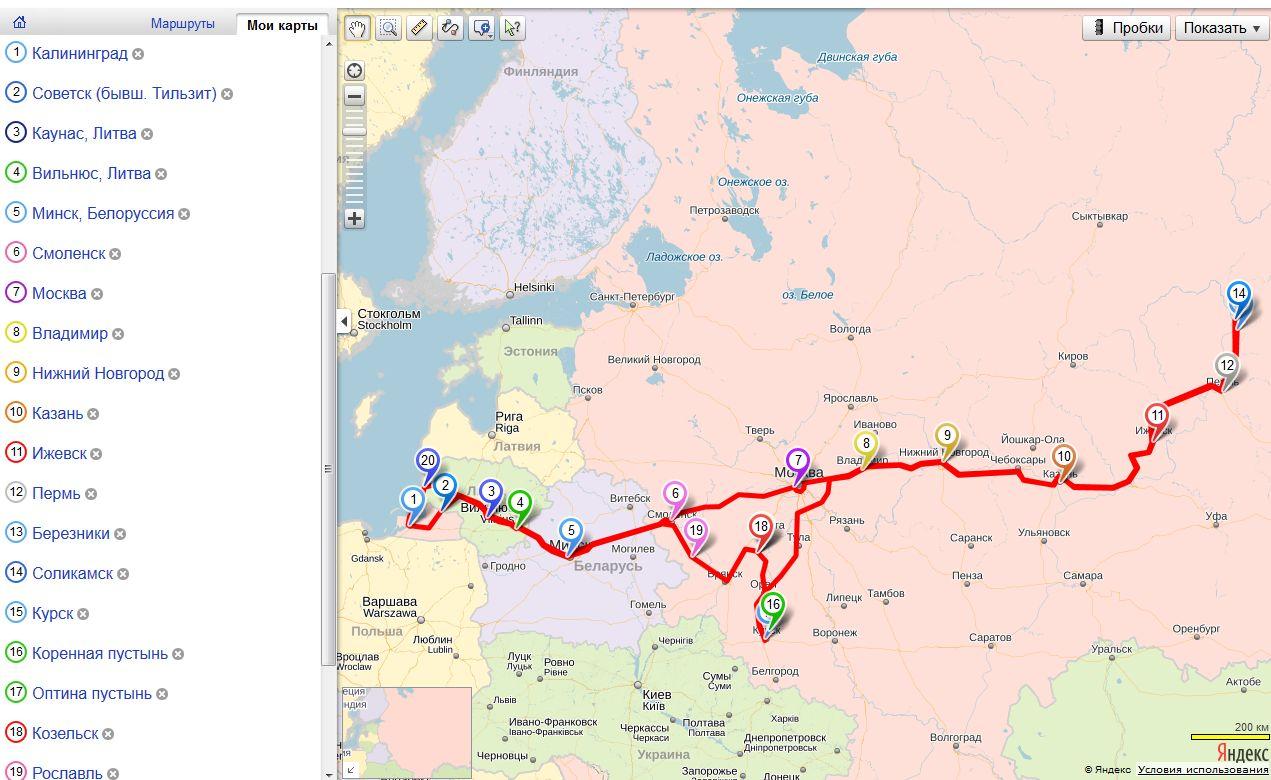 онлайн спорт москва калининград на авто маршрут оформление документов