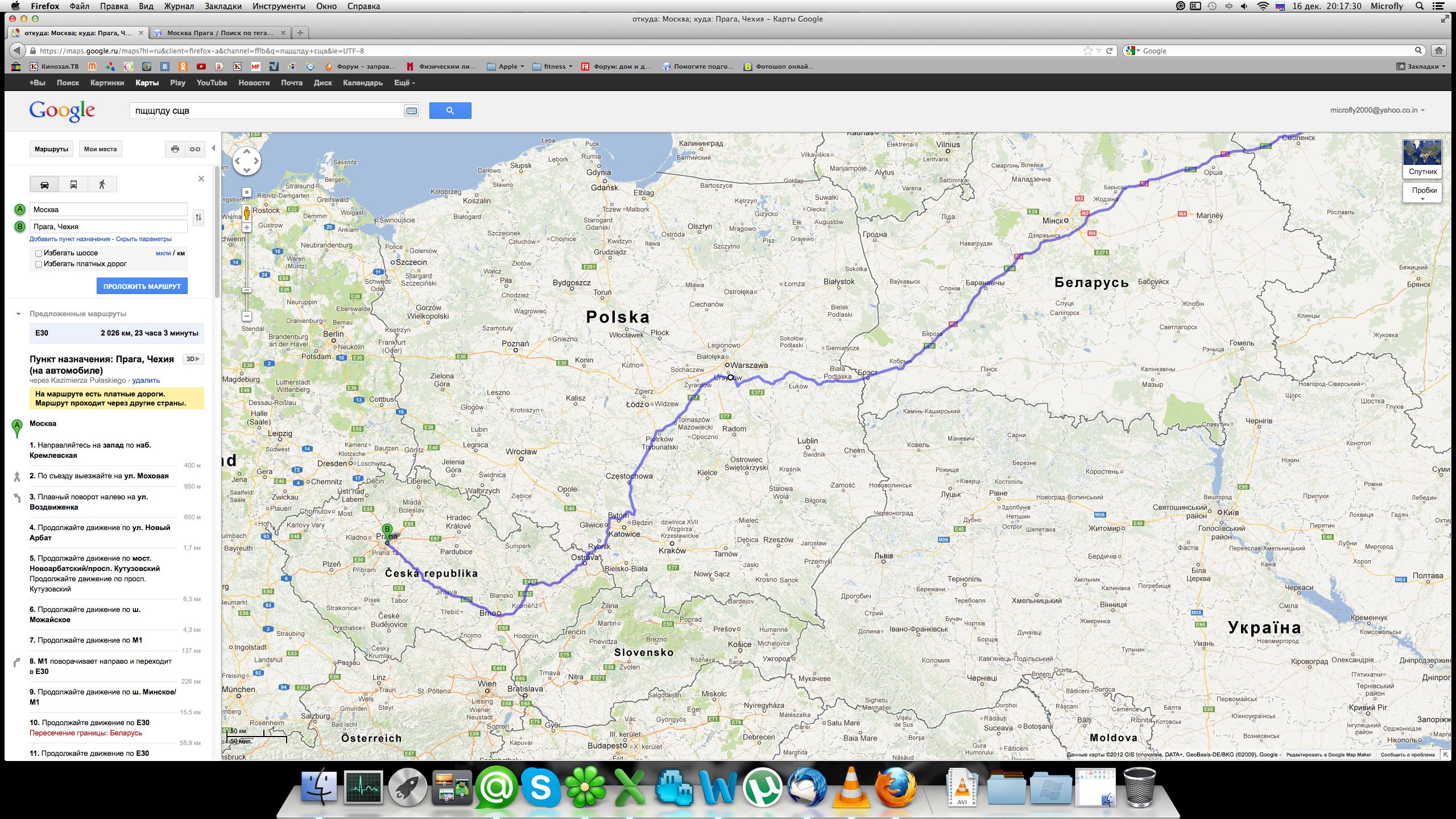 Виза в Чехию самостоятельно. Как правильно