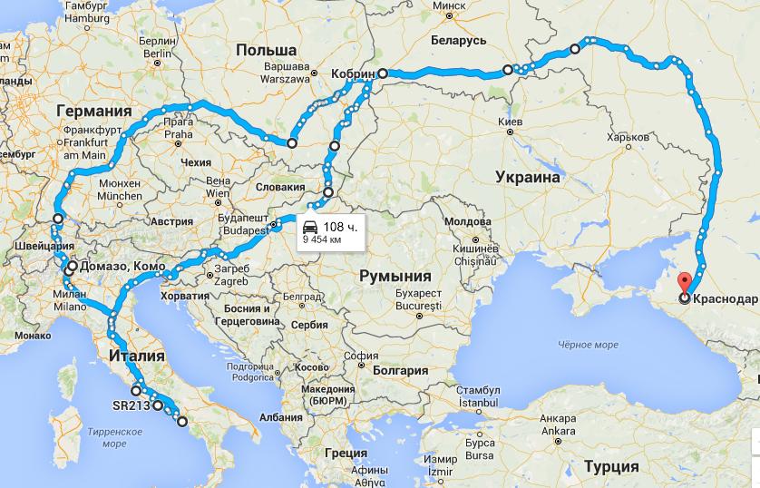 Брест краснодар расстояние на машине [PUNIQRANDLINE-(au-dating-names.txt) 64