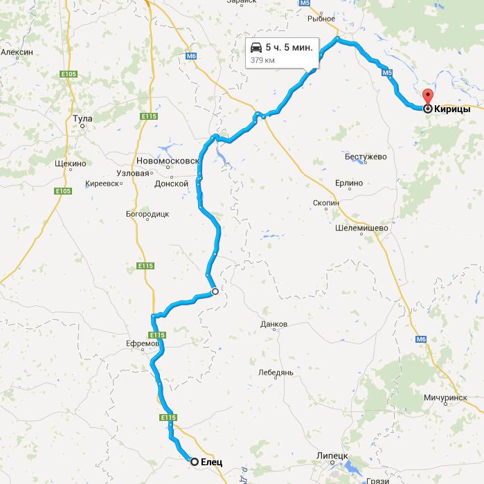 Дорога от Ельца до Кириц на