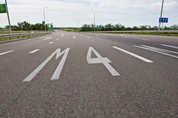 м4 трасса дон фото