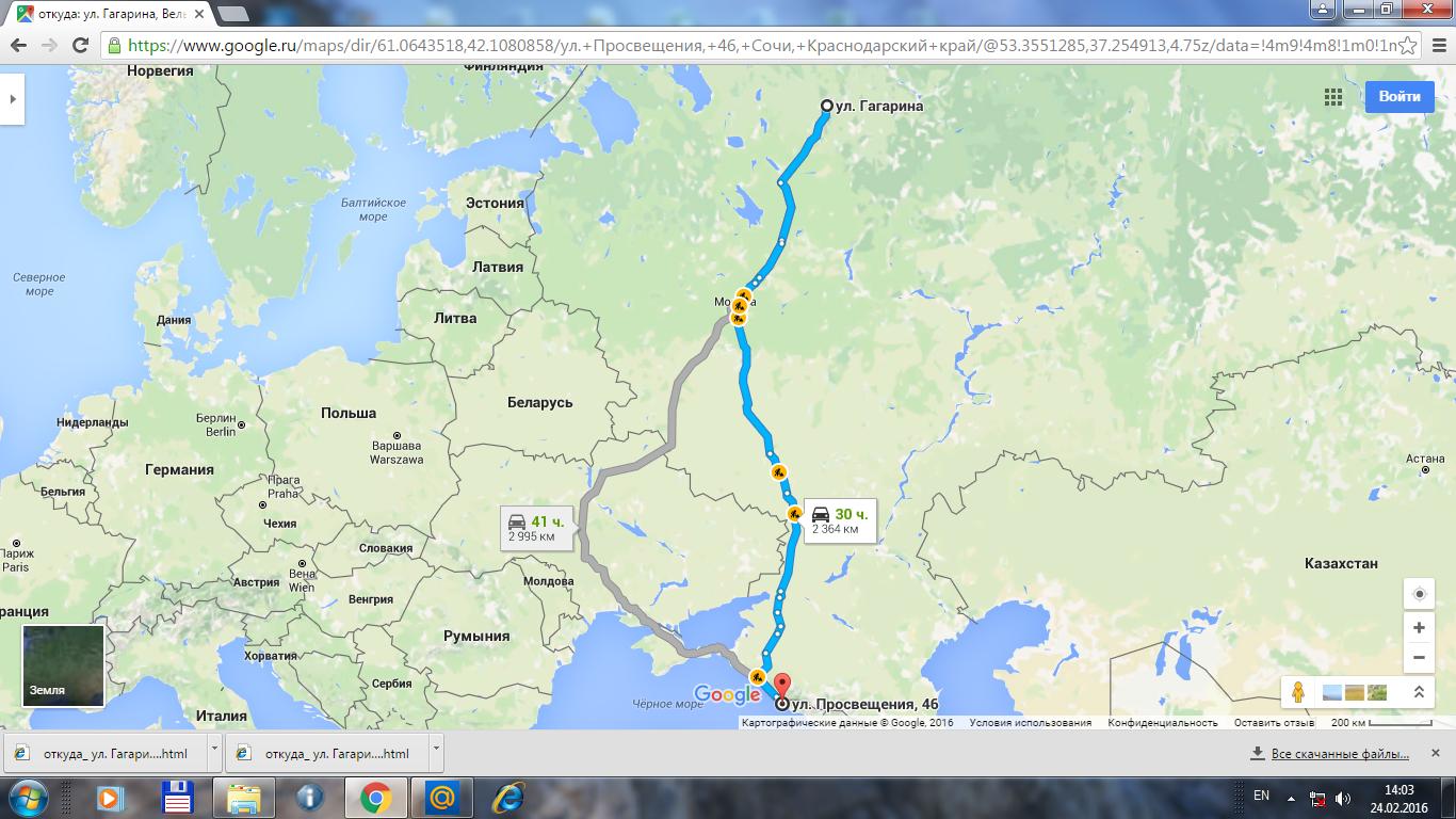 Расстояние Сухуми Керчь  580 км Sittrans