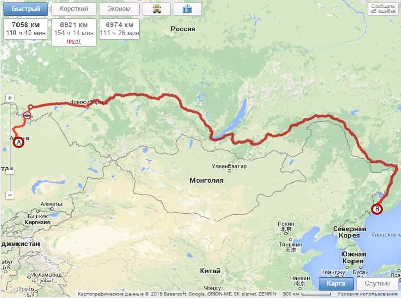 Сколько километров от омска до москвы