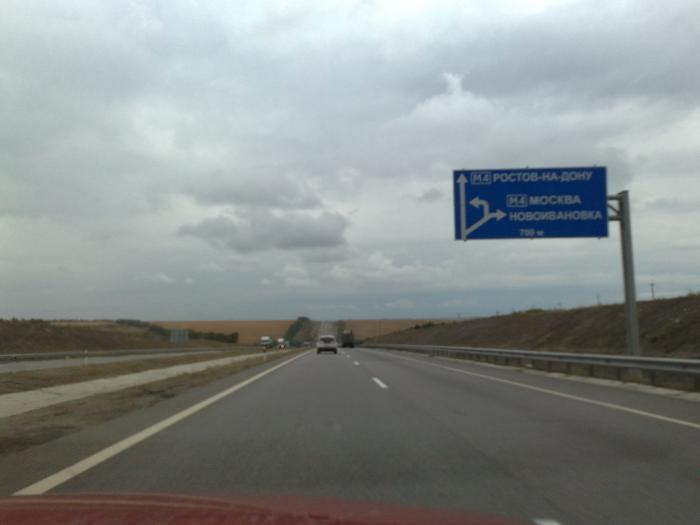 Можно ли ехать в Грузию после посещения Абхазии? — Блог ...