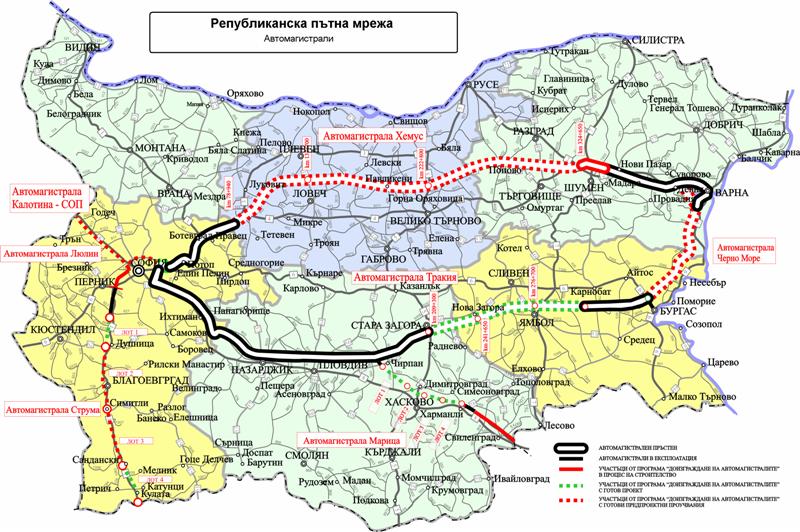 Платные дороги в Болгарии
