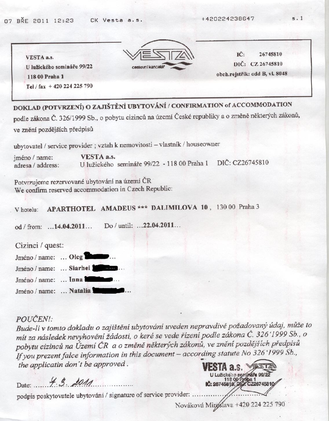 Забронировать отель получить визу авиабилеты пенза симферополь прямой рейс цена дешево