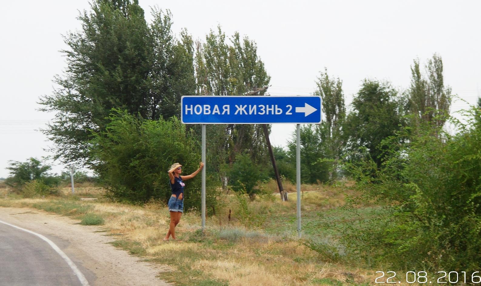 Металлические двери в Москве , цена на