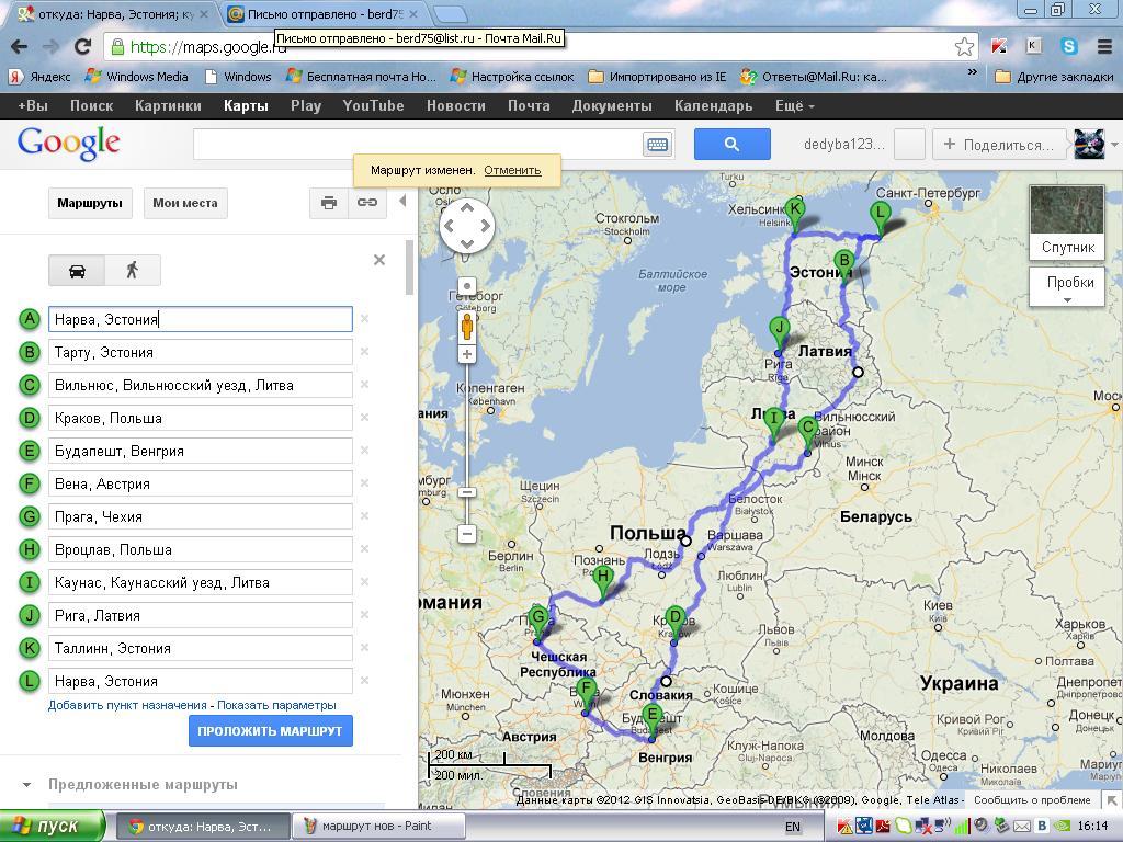 длинные маршрут по прибалтике на машине Титан МоскваМосковская обл