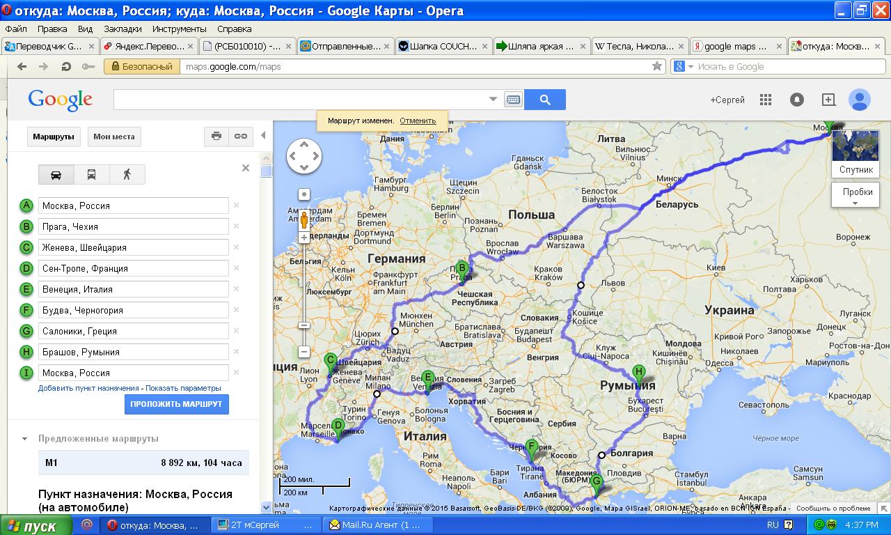 barselona tur схема маршрутов