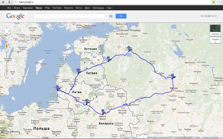 Наехать маршрут по прибалтике на машине следующие дня после