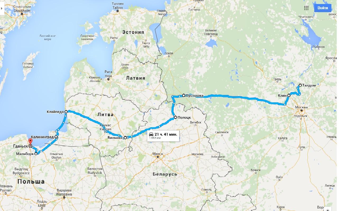 автобус луцк таллин через юелорусс